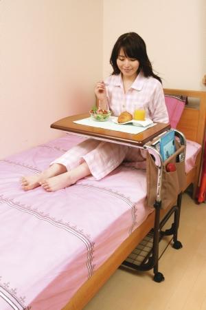 ニュー マルチサイドテーブル布ポケット付 870244 ベッドサイドテーブルサイドテーブル マルチテーブル