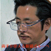 【老眼鏡専用レンズ採用】両手が使えるルーペ ルーペメガネ・ペアルーペ 老眼鏡専用レンズ採用・眼鏡式ルーペ・拡大鏡【ギフト】