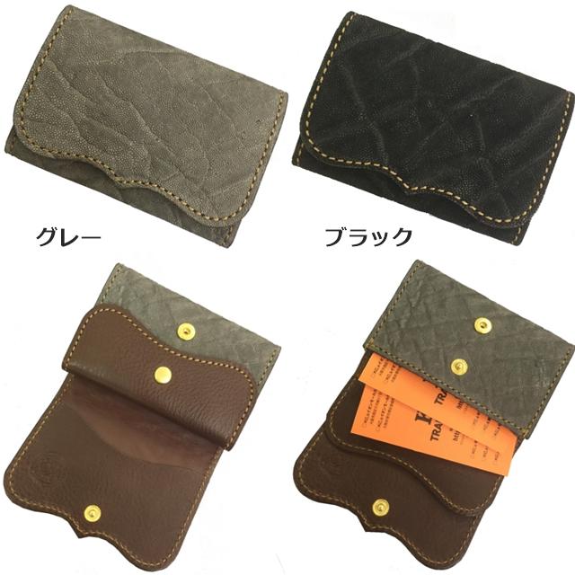 KC,s 日本製 象革 高品質 カードケース KPC026(エレファント ゾウ革 コインケース ウォレット プレートカードケース#3)(rs4)