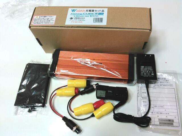 出力二系統 フィッシング キューブ 14.8V 10Ah電動リール用バッテリー 八洲電業ヤシマFishing CUBE 14.8V/釣用バッテリー/電動リール用 充電池リチウムイオンバッテリー