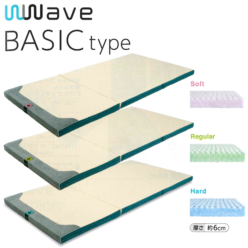 Wwave BASIC type ローズラジカル敷きふとんS(かたさ ソフト)【Sサイズ】