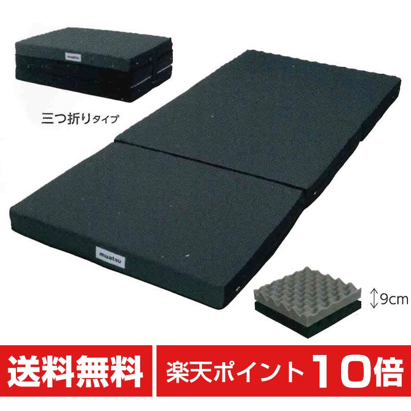 muatsu 2フォーム110 敷きふとん Dサイズ 当店では 送别会 特典 年越し あす楽(翌日配送)について 母の日