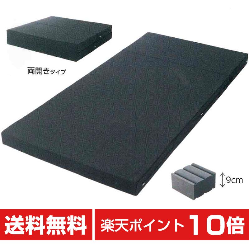 muatsu ベースマット/BM9022 Dサイズ