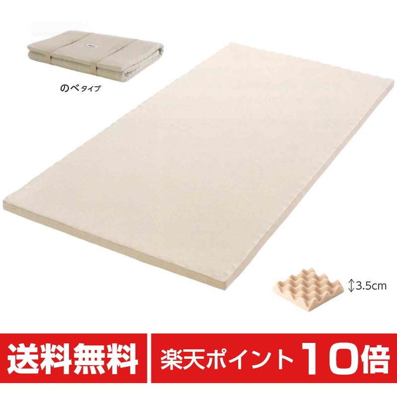 お使いのベッドマットレスの上に重ねて使用できます アウトレットセール 特集 muatsu ムアツパッド MU9700 Qサイズ ハード 売れ筋