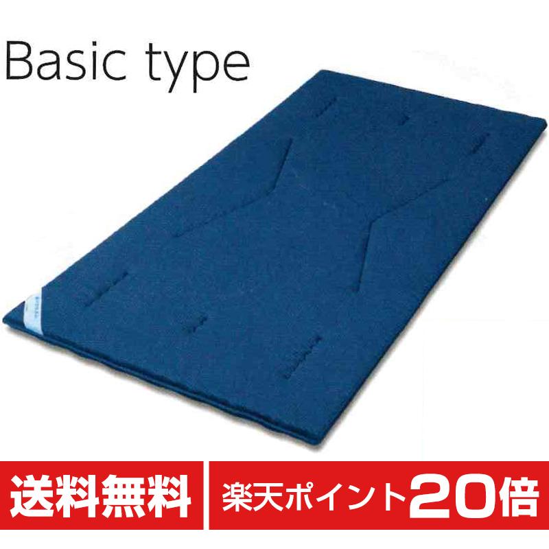 WWave Basic type 敷きふとん Dサイズ
