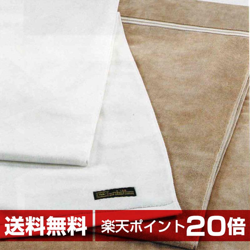 西川が厳選した素材と独自の技術で創りあげたシリーズ。 西川プレミアム こだわりのケットシリーズ 海島綿タオルケット Sサイズ