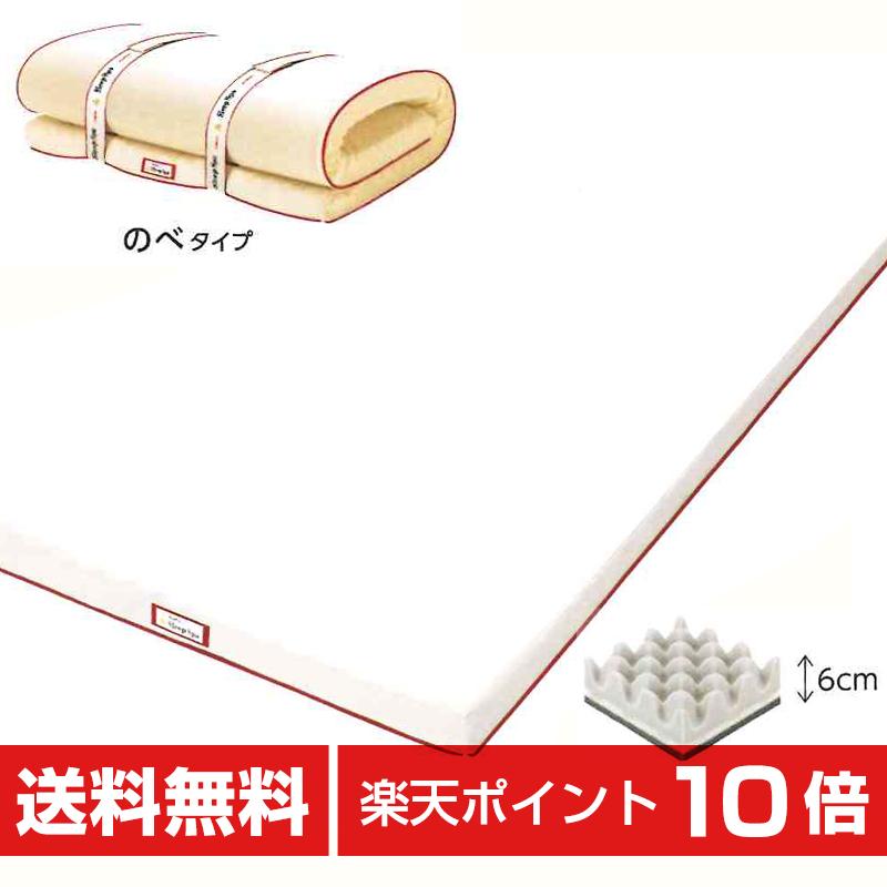 お使いのベッドマットレスの上に重ねて使用できます muatsu 推奨 マットレスパッド ハード ムアツ Sサイズ 人気上昇中