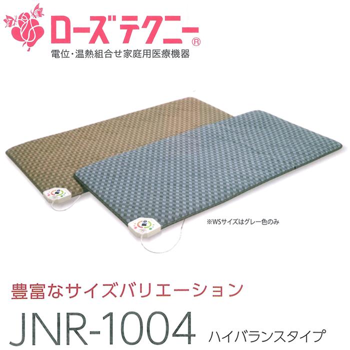 京都西川 ローズテクニーJNR-1004 Sサイズ