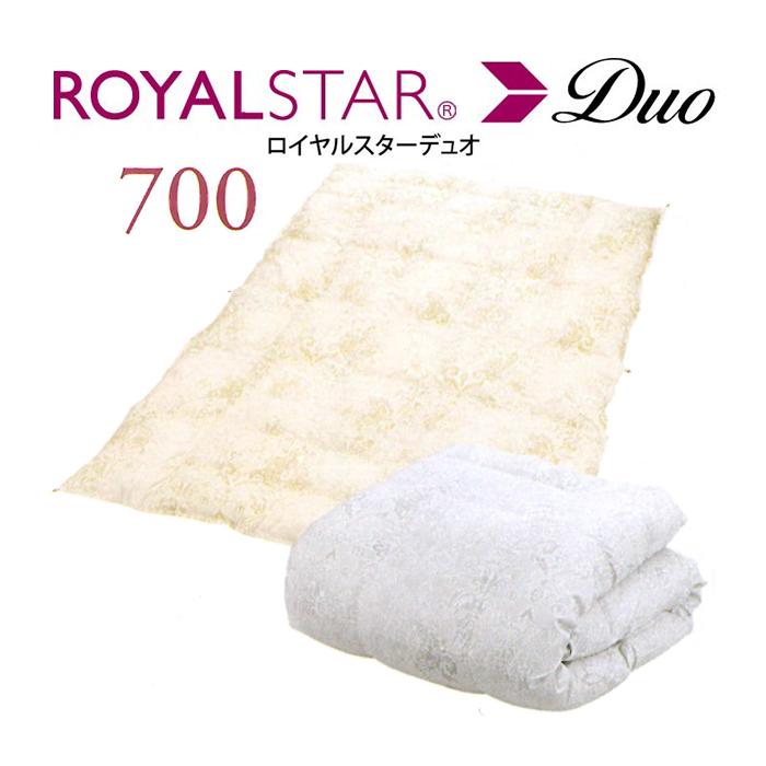 ROYAL STAR Duo ゴア(R) 羽毛ふとん ロイヤルスター(R) 羽毛合掛けふとん 700g