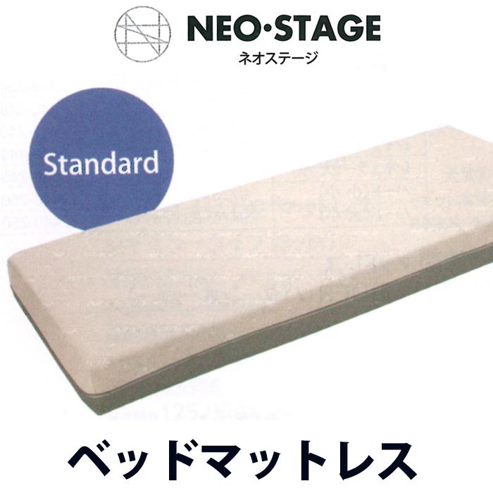 NEO STAGE ベッドマットレスStandard SDサイズ