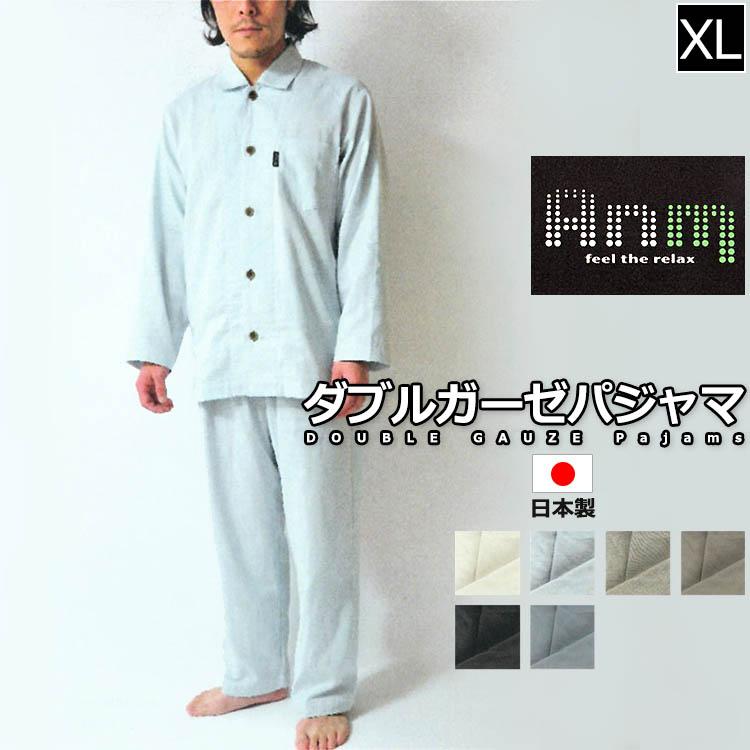 日本製 パジャマ 前開き 長袖 メンズ レディース 綿100% Anm 女性用 SALENEW大人気 XL 男性用 ダブルガーゼ 保証 ナイトウェア ルームウェア