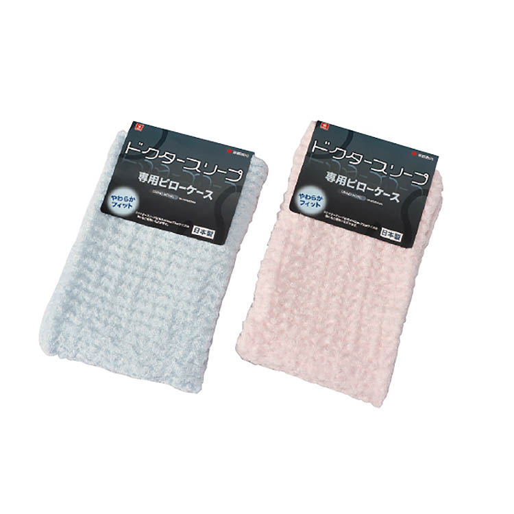 定番 京都西川 ドクタースリープ 特価 グランドモデル専用ピローケース 日本製 枕カバー まくらカバー