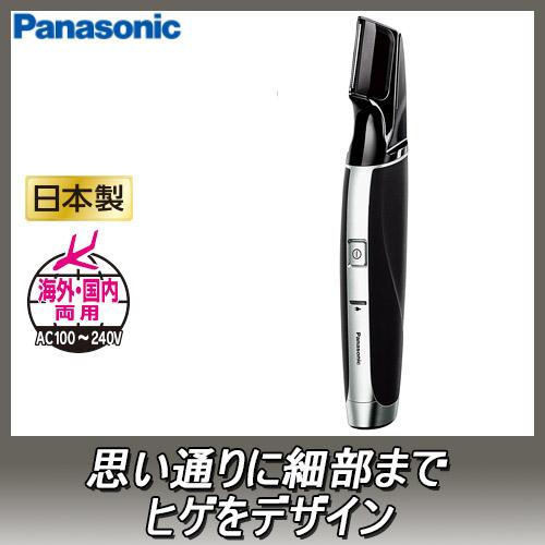 パナソニック シェービング ヒゲトリマー ER-GD60-K 【panasonic 髭剃り ひげ剃り 電気シェーバー 電動シェーバー メンズ男性】