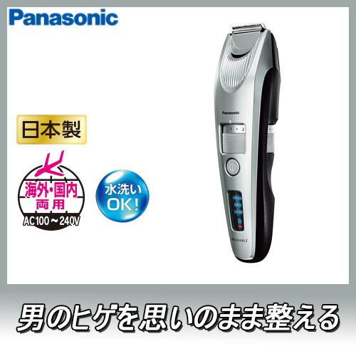 パナソニック リニアヒゲトリマー ER-SB60-S 【panasonic 髭剃り ひげ剃り 電気シェーバー 電動シェーバー メンズ 男性】