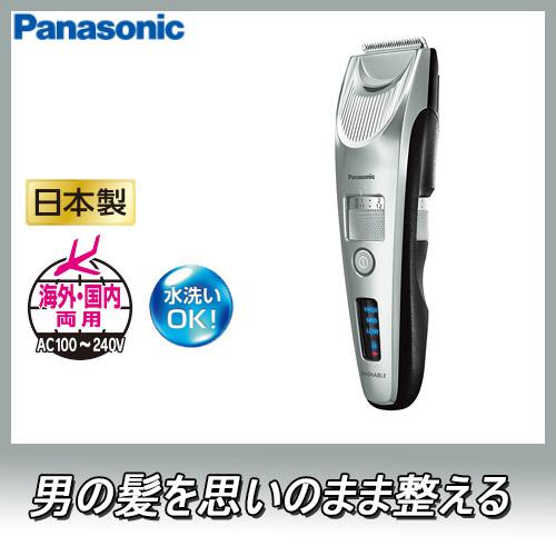パナソニック リニアヘアカッター ER-SC60-S 【panasonic 髭剃り ひげ剃り 電気 メンズ 男性】