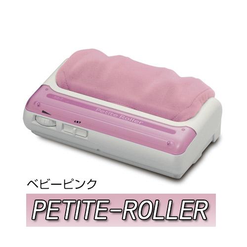 的場製作所 プチローラー ベビーピンクプチローラー petit-rollerpk【足つぼマッサージ フットマッサージャー 軽量タイプ】