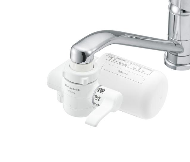 パナソニック 蛇口直結型浄水器 TK-CJ12-W 蛇口に直接つける直結型タイプの浄水器。【panasonic 浄水器 蛇口 簡単 カートリッジ シンプル 比較 通販】