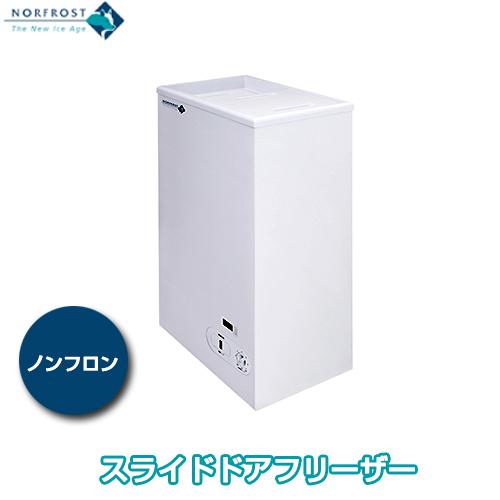 ノーフロスト スライドドアフリーザー 41リットル JH41SRW【冷凍庫】