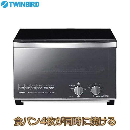 ツインバード ミラーガラスオーブントースター ブラック TS-D048B【トースター ミラーガラス】
