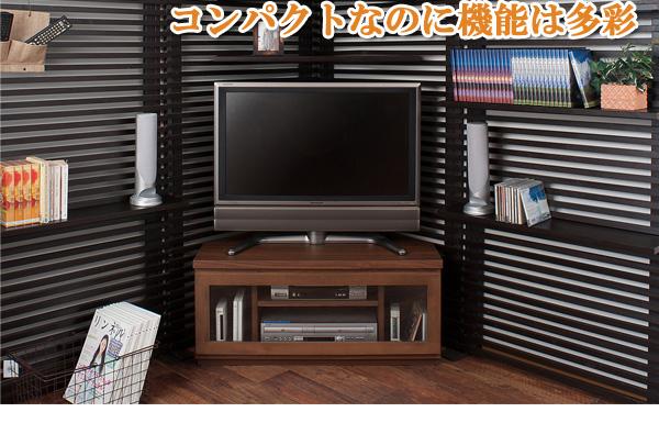 天然木アルダーコーナーTVボード 幅約90 ダークブラウン色【メーカー直送品・代引き不可】
