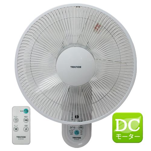 壁掛け扇風機 KI-DC335【DC扇風機 フルリモコン】