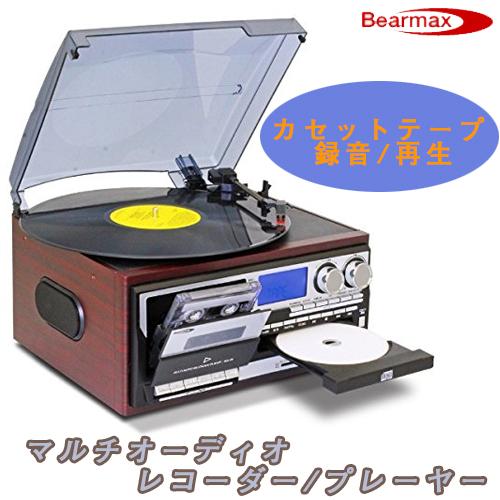 【あす楽】クマザキエイム マルチ・オーディオ・レコーダープレーヤー MA-89【レコードプレイヤー・CDプレーヤー】