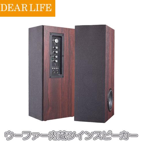 DEARLIFE タワー型ウーファー内臓ツインスピーカー TMB-74W【SDカード、USBメモリ対応】