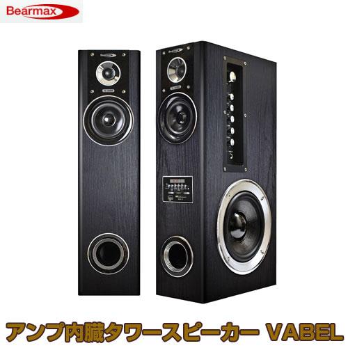VABEL アンプ内臓タワースピーカー TS-120BW スピーカー テレビ用【アンプ内蔵スピーカー】