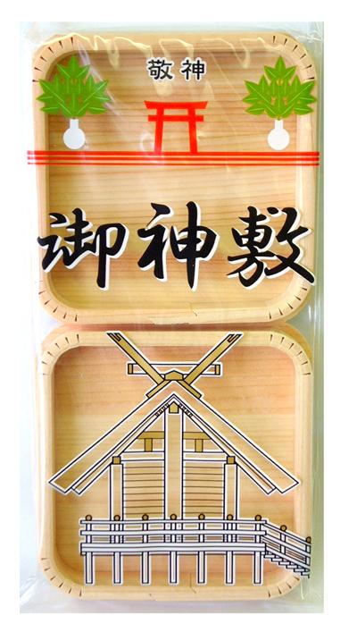 木製神之式 大 評判 激安超特価 2個入