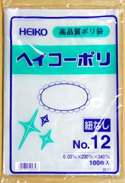 初売り ヘイコーポリ袋 全店販売中 03 No.12 化粧箱売り 透明100枚入×10パック
