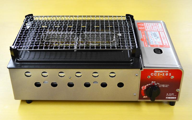 特売 CCI-101遠赤外線グリル CCI-101, 燕市:e97b10dc --- canoncity.azurewebsites.net