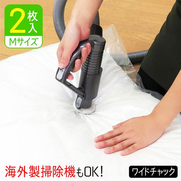 MVG 布団圧縮袋 Mサイズ