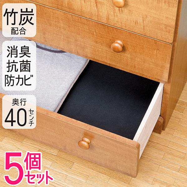 竹炭タンスシート 5枚セット