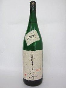 【富田酒造場】黒糖焼酎 まーらん舟 2017 1.8L 33度