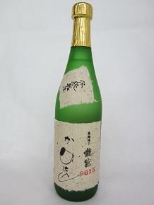 爆買い送料無料 年に一度だけ極少量出荷される限定酒 日本製 富田酒造場 黒糖焼酎 720ml 龍宮かめ仕込み 40度