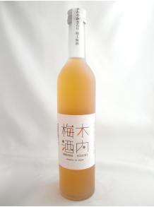 ★日本一に選ばれた極上梅酒★ ●【木内酒造】木内梅酒 500ml  14.5度