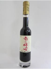 高級デザートアイスワイン オープニング 大放出セール 信濃ワイン 赤の輝石 未使用 極甘口 200ml 11度