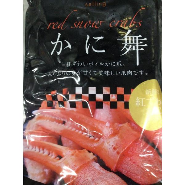 日本製 殻が半分剥いてあり食べやすい ボイル紅ズワイガニ 半ムキ爪 供え Lサイズ 500g 28-36個入 安 かに 鍋 カニ 蟹