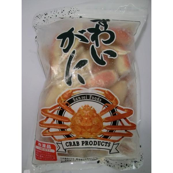 ボイルズワイガニ爪 L 1kg 約36~40本入 切れ目が入っていて殻を剥きやすい かに 蟹 カニ 鍋 安