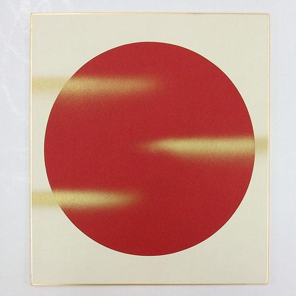 大色紙 鳥の子 金雲 赤 円窓 10枚 242×272mm 『書道用品 書画 水墨画 色紙 寄せ書き』:書道用品『魁盛堂』かいせいどう