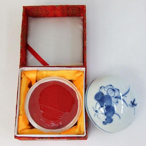 印泥 紅術軒 彩印泥 十両 (300g) 『朱肉 落款 篆刻』