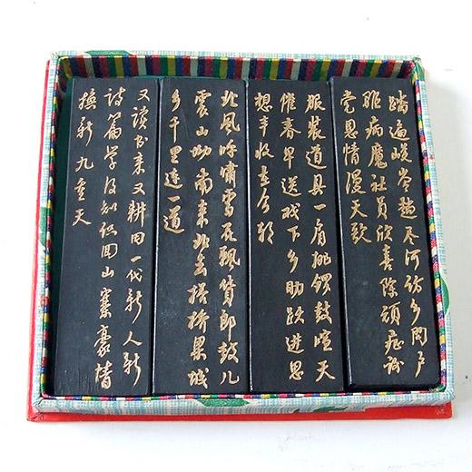 1974-Huangshan pine black 4pcs