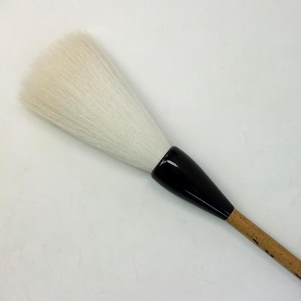 書道筆 天 白峯 羊毛筆 30mm×148mm 『大筆 太筆 書道用品』