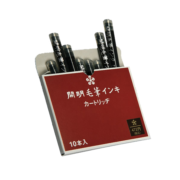 万年毛筆・墨抱用 【開明】毛筆インキ 黒 10本入 カートリッジ MA6004