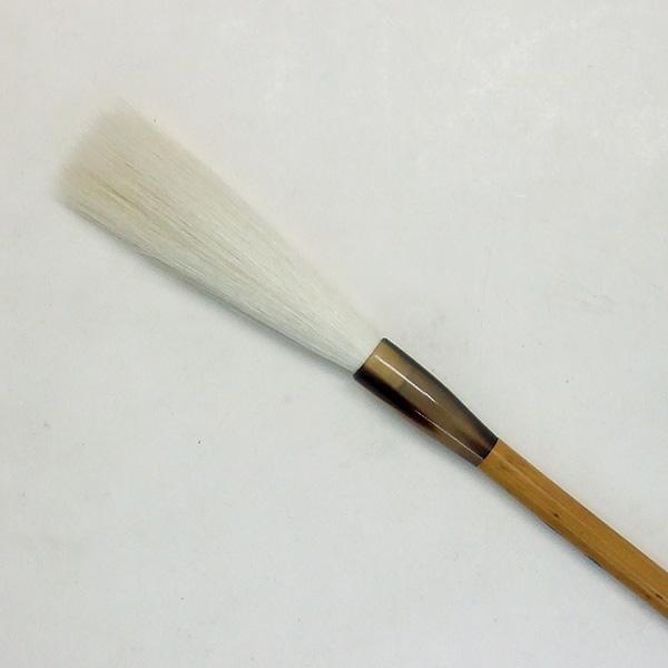 書道筆 太筆 極上 純羊毫筆 大 11mm×100mm 『魁盛堂筆 羊毛筆 長鋒 書道用品』