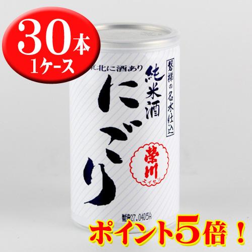 栄川 純米酒 にごりカップ 180ml 30本入り 1ケース