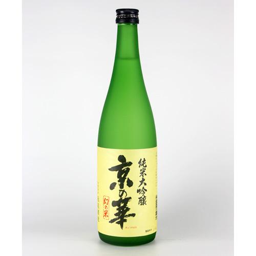 独特のまろやかさと深い旨みが特徴の純米大吟醸 辰泉 京の華 新作 純米大吟醸 720ml 本店