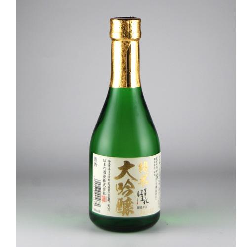 福島の地酒 喜多方ほまれ酒造 店舗 販売 飲みきりサイズ 会津ほまれ 300ml 純米大吟醸 極
