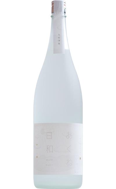 日本最大級の品揃え ラベル汚損のため 格安 大石酒造 あくね日和 2018 1 訳あり アウトレット 毎日激安特売で 営業中です 800ml