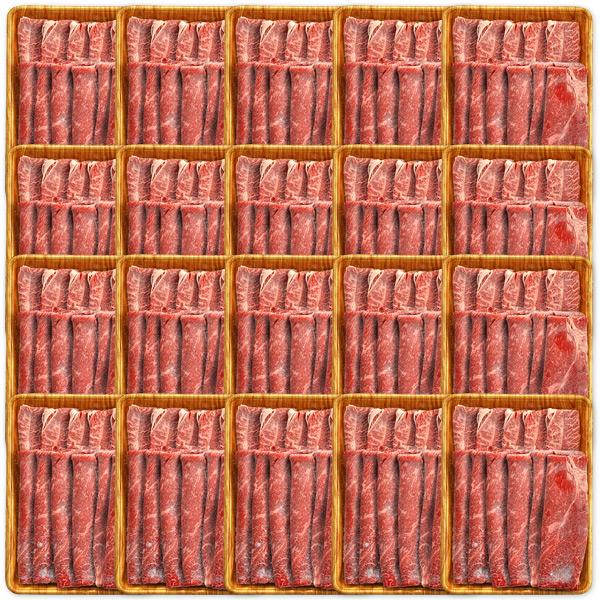 九州産 国産牛 赤身スライス500g×20P[賞味期限:お届け後2ヶ月以上]1セット1配送でお届け[冷凍]【1~2営業日以内に出荷】【送料無料】